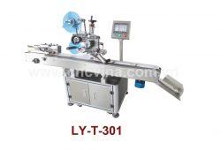 may dan nhan tu dong cho the LY-T-301