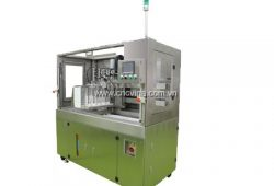 may chia dia tu dong-Optical disc divider machine